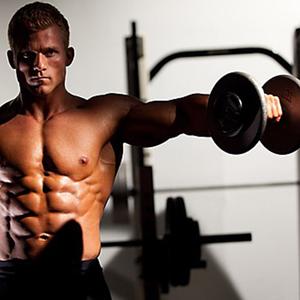 Программа для тренировок для грудных мышц